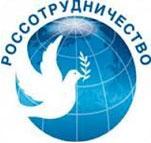 rossotrudn_logo