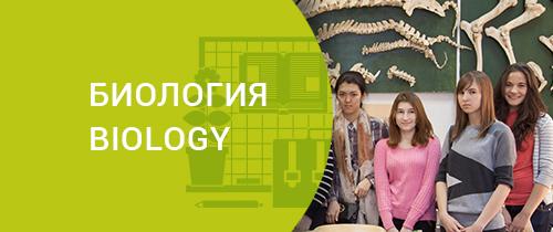 2018 ZASTAVKA OLI BIOLOGY